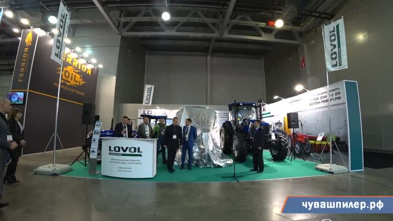 Агросалон 2018 Презентация тракторов Lovol Foton