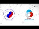 Видеоинструкция Траектория развития