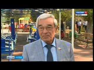 Как освоены 350 миллионов рублей, выделенные на благоустройство дворовых территорий — оценили чиновники и депутаты