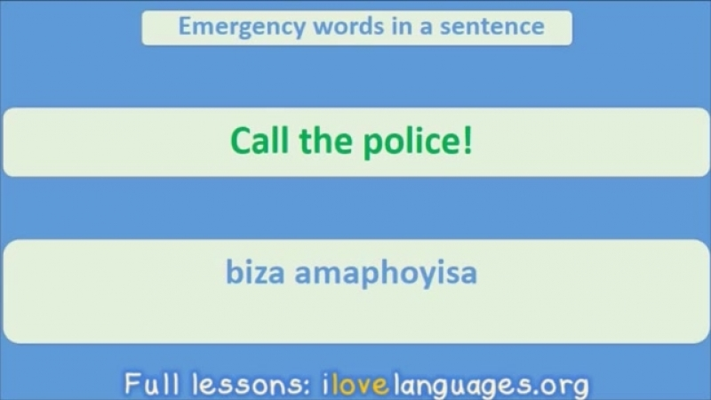 Zulu for Beginners - 500 Popular Words-n-Phrases