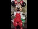 Минни от Микки Мауса из шаров