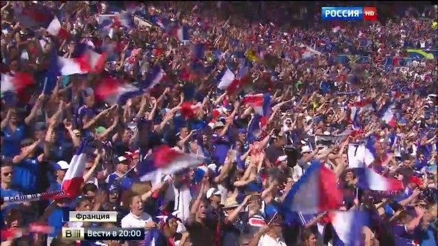 Вести 20:00 • Евро-2016: самые яркие моменты и расклад сил