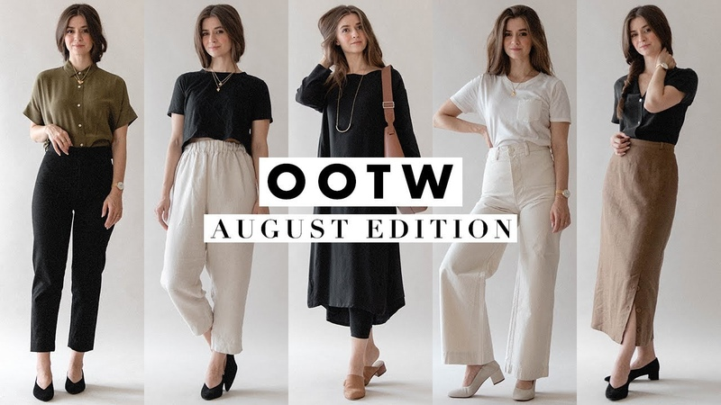 OOTW: Outfits Ideas For August 2018 - Week of Outfits | Dearly Bethany