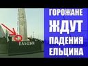 Екатеринбург Ельцин центр каменные палатки Путешествие на Урал Rukzak