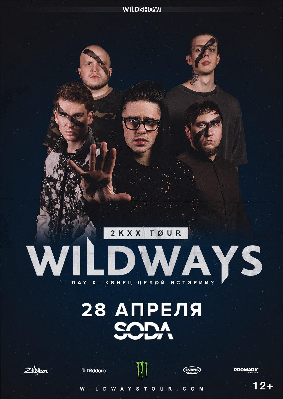 Wildways «Day X»