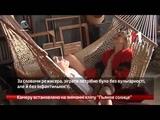 webкамера - Камера Установлена Съемки Клипа ALEKSEEV Пьяное солнце - 02.11.2015