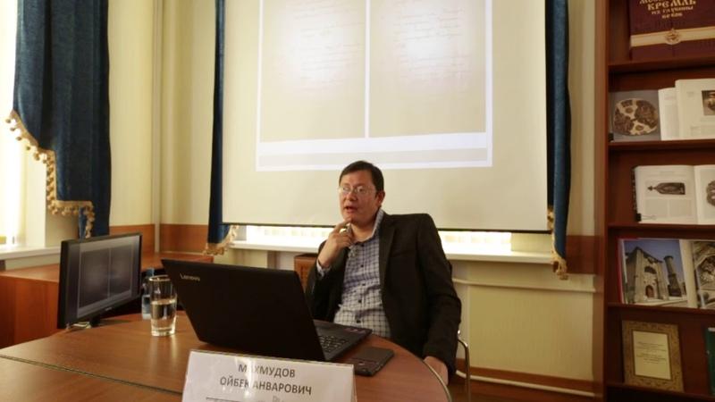 Махмудов О.А. Логика Империи: научное изучение как первый этап колониального продвижения