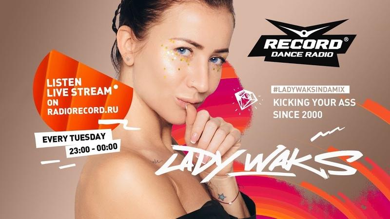 Lady Waks @ Record Club 496 (05-09-2018)