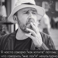 Анкета Денис Ковалев