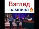 Йен и тренер Иванна Чаббак у Ивана Урганта (2013г)