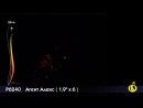 Р6240 Фестивальный шар Агент Алекс