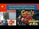 English (ESL) Review Class | Minions PPT Bomb Game