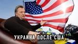 #Балашов: Когда приезжаешь в США или Европу, понимаешь, что у нас нет образования