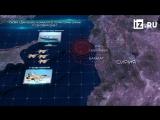 Схема ударов ВВС Израиля по Сирии 17 сентября 2018 года