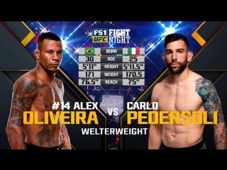 UFC_FN_137 Alex Oliveira vs. Carlo Pedersoli Jr