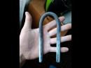Сгибание прутка 350*12 мм без защиты голыми руками