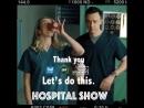 Больничное шоу