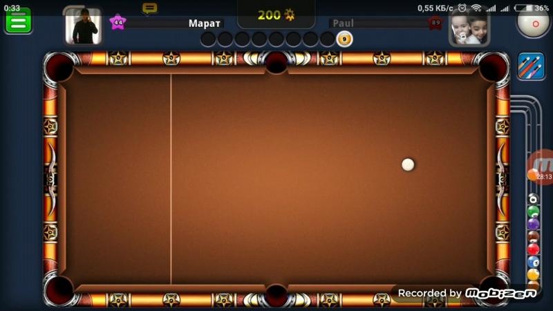 Амир Гитинов 8 ball pool