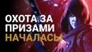 Охота в Destiny 2 Разыгрываем GeForce RTX 2070
