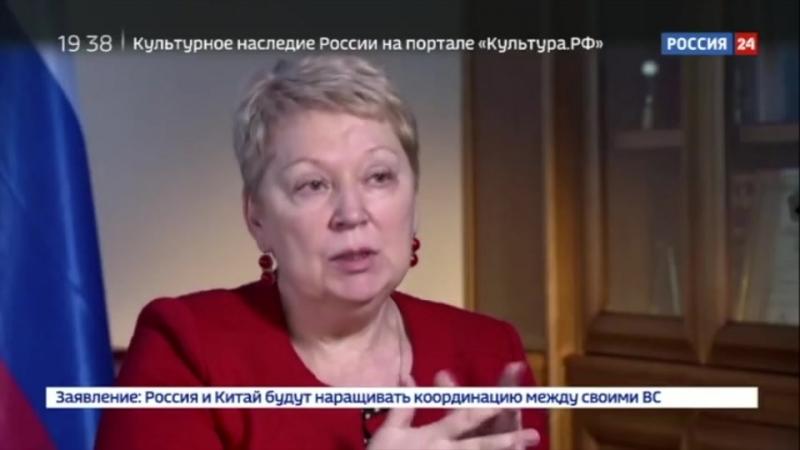 Россия-24: интервью Министра просвещения Российской Федерации О.Ю. Васильевой