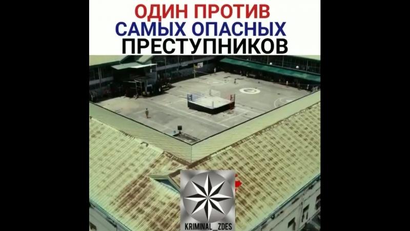 Kriminal_zdesInstaUtility_82f6d.mp4