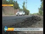 Сезон ремонта дорог в Иркутске начался с претензий к подрядчикам
