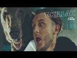 Премьера клипа! T-killah - Тату Россия (06.07.2018) Текила