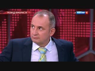 Андрей Малахов. Прямой эфир. Святослав Ещенко ( 31.10.2018 )