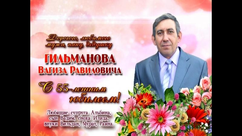 26.05.18 - Гильманова