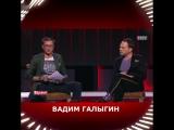 Вадим Галыгин. Инновационное оружие