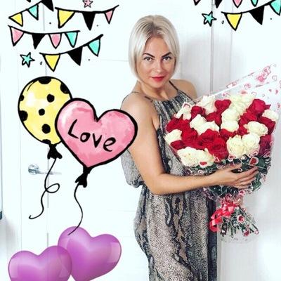 Катерина Третьякова