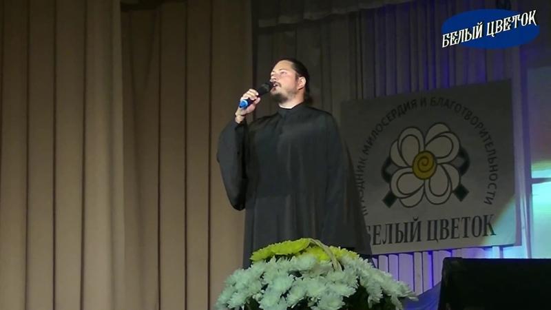 Выступление иеромонаха Фотия на Концерте БЕЛЫЙ ЦВЕТОК полная версия