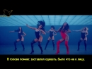 HYOLYN - Dally ( караоке от BSG)(rus karaoke from BSG)