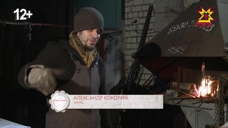 АНОНС Стеклянный дом Ковка
