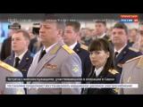 Путин наградил военнослужащих воевавших в Сирии