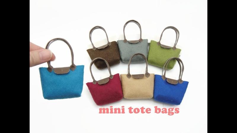 DIY Miniature Doll Mini Tote Bag - No Sew! Easy!