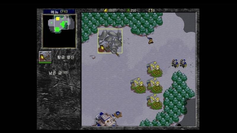 Warcraft 2 Game test on Raspberry pi 3(Retropie Dosbox) 워크래프트2 한글판 레트로파이