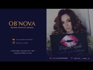 OB`NOVA & Egorova Makeup