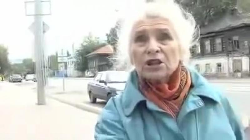 Русская бабушка_ масоны, жиды оккупировали Россию