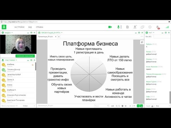 Планерка Деккер Татьяна