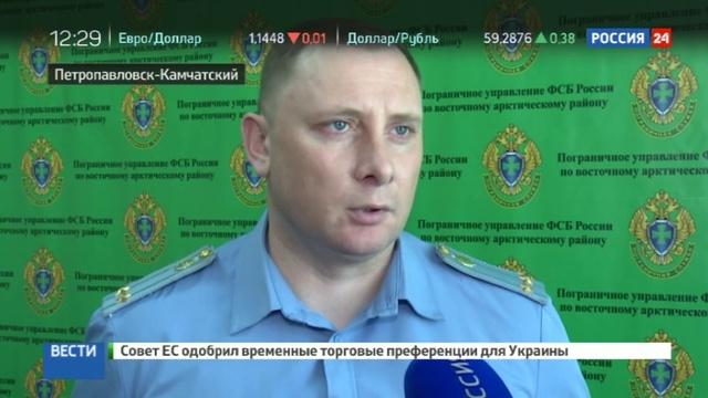 Новости на Россия 24 • На Камчатке задержали браконьеров с семью тоннами синего краба