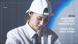 M 'Mirror + Moon Movie' 180818 MAMAMOO 4season ss Concert