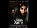 Грязный мальчик \ El niño de barro (2007) Аргентина, Испания