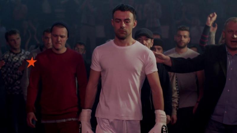 Сериал Правило боя - смотрите премьеру 22 июня в 21:30