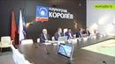 Королёв посетил вице президент Торгово промышленной палаты России