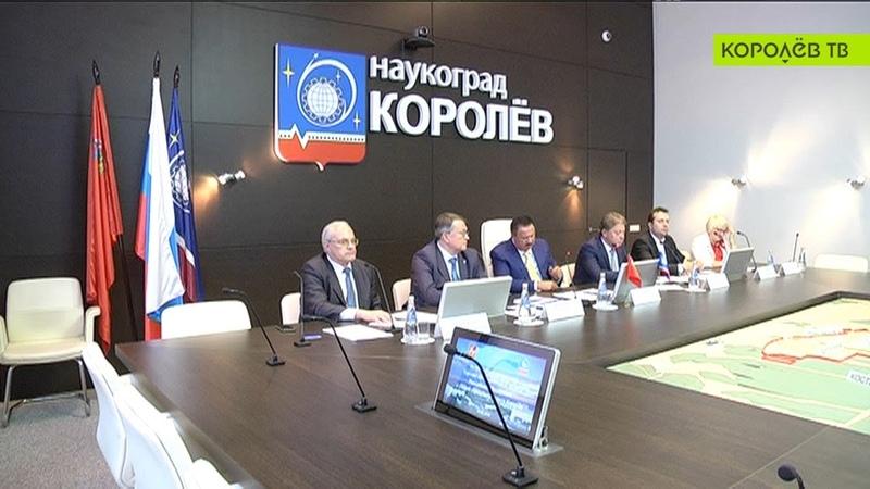 Королёв посетил вице-президент Торгово-промышленной палаты России