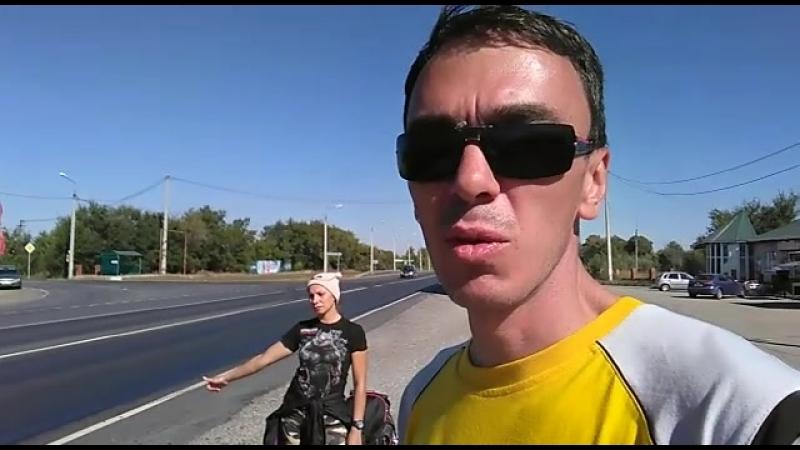 Два героя по дороге в Индию 12 09 18