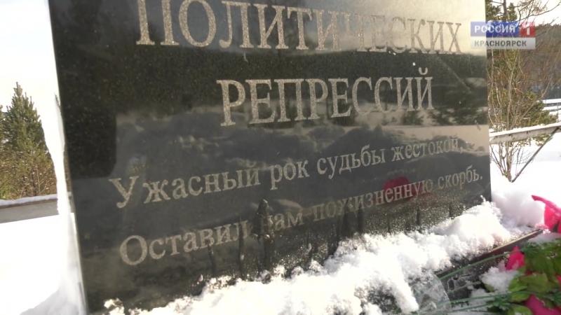 Невольники тайги. Фильм Сергея Герасимова