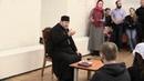 Встреча с протоиереем Олегом Стеняевым Московский Православный Клуб