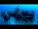 У берегов Тарханкута нашли затонувший немецкий бомбардировщик